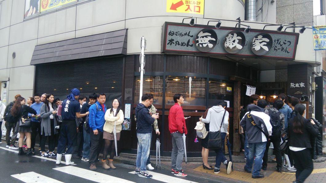 Image result for ramen line japan