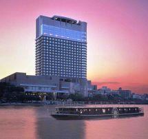 Imperial Hotel Osaka Joins Leading Hotels Of World