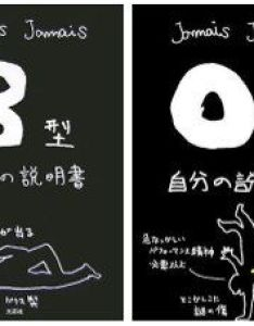 Lifestyle also the importance of blood type in japanese culture japan today rh japantoday
