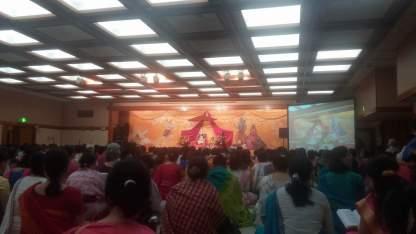 Shri Rama Puja