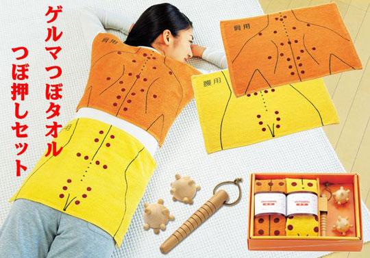 Japan Trend Shop  Tsubo Towel Shiatsu Massage Set