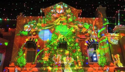 ディズニーランド「セレブレーションストリート」クリスマス・プロジェクションマッピング