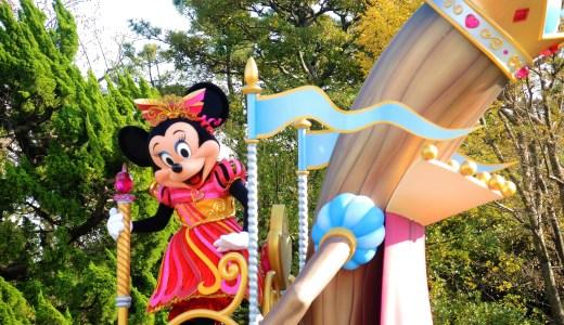 🐭★ミニーマウス★Minnie Mouse ディズニーランド・パレード・ドリーミングアップ!