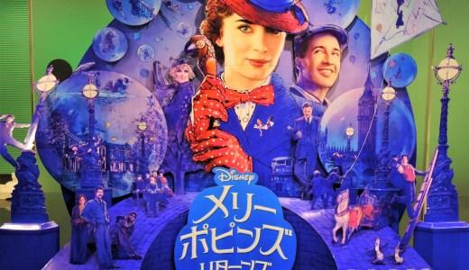 ☂ ディズニー「メリー・ポピンズ」Mary Poppins