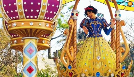👗★白雪姫★Snow White アニメ(字幕)いつか王子様が♪ 東京ディズニーランド・ドリーミングアップ