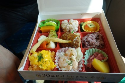 cropped bento box 30 flavour inside