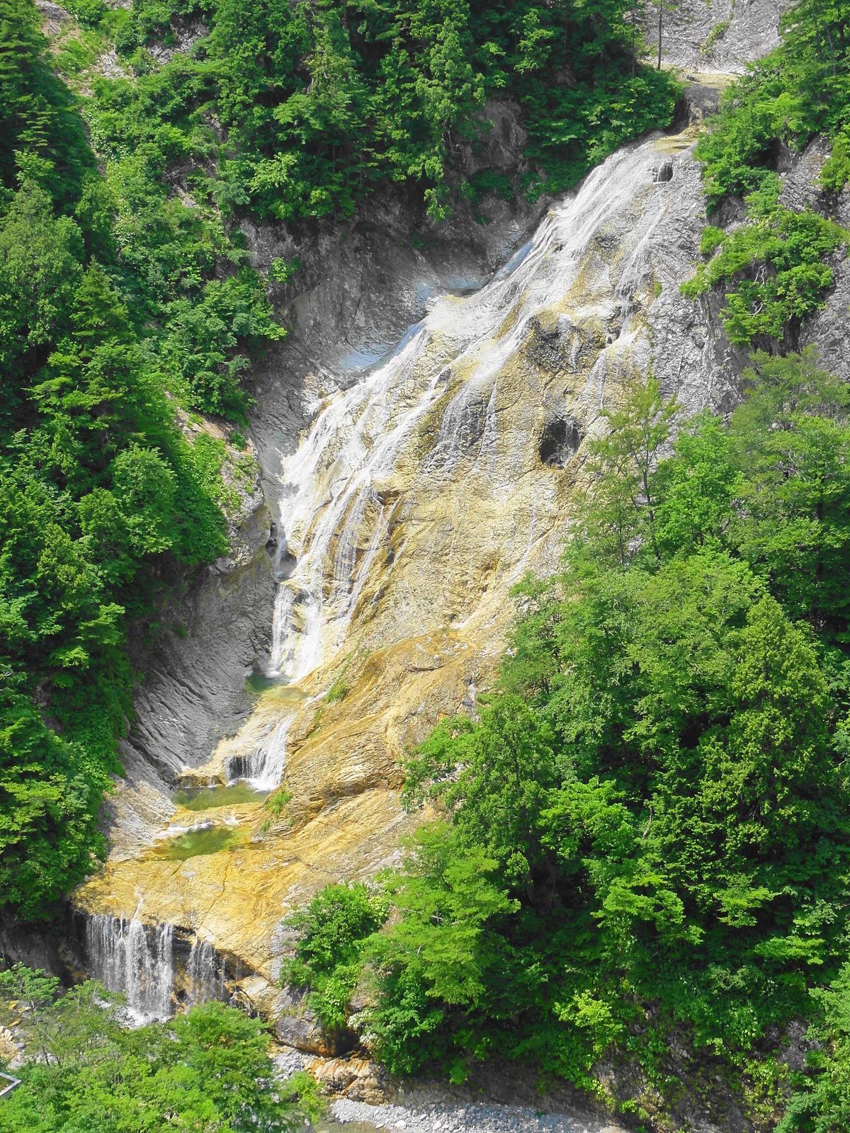 Ubagataki Falls Ishikawa-Ken