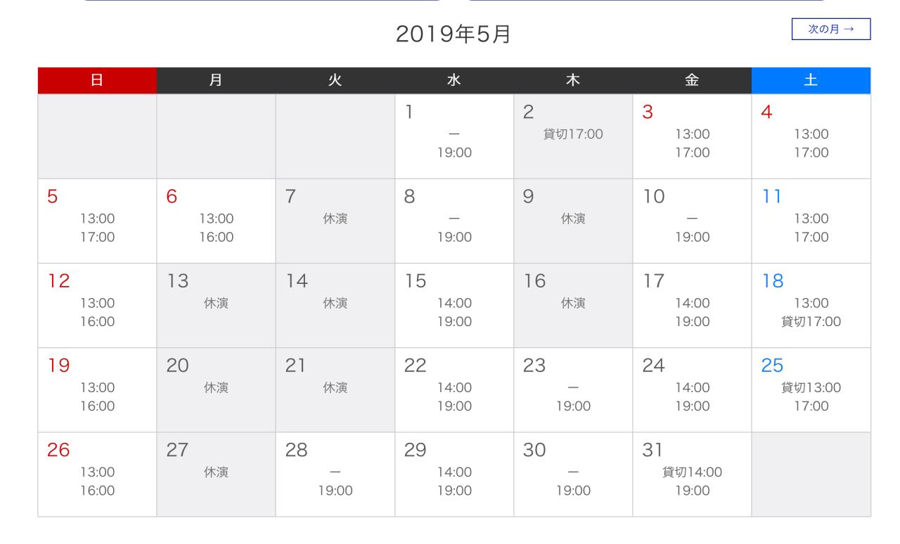 Captura de Tela 2018-11-01 às 18.50.13