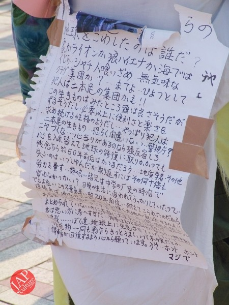 Japanese Strange man teach you that you are strange by serious political message (5)