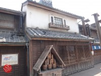 New Japanese historical town on the highway with traditional foods, Hanyu parking (20)