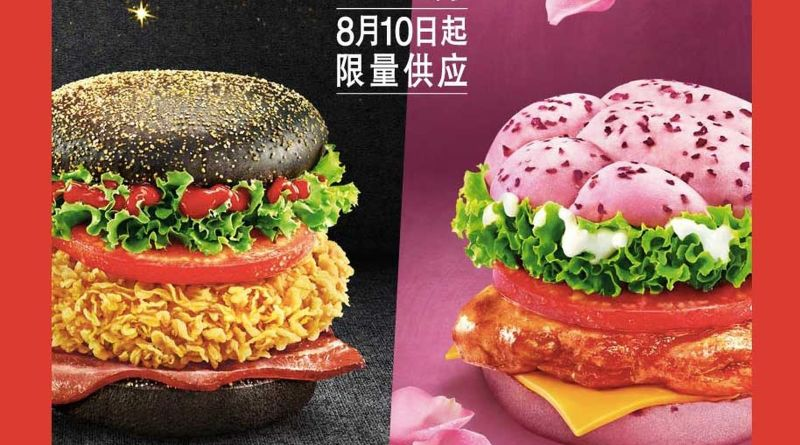 KFC (China) Black and Pink Burger hoping to boost the sales of burger chains in the country of china.