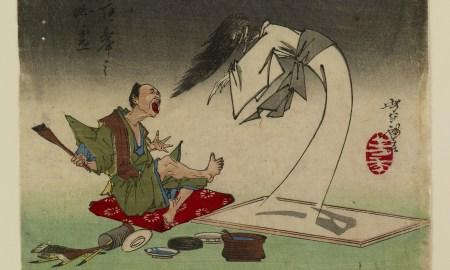 Spirits in Japan