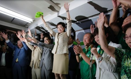 Tokyo's First Female Governor