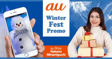 2016-11-28-au-nakano-minamiguchi-700x357