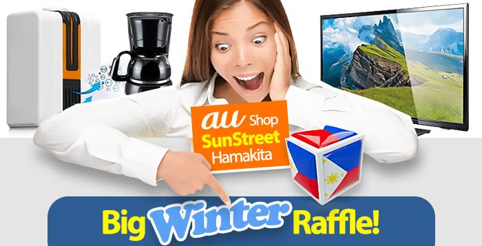 2017-02-21-au-SUNSTREET-HAMAKITA-700x357(2)