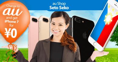2017-03-07-au-SETO-SEKO-700x357