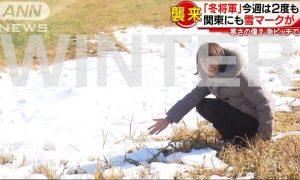 Hokkaido: Advanced Winter