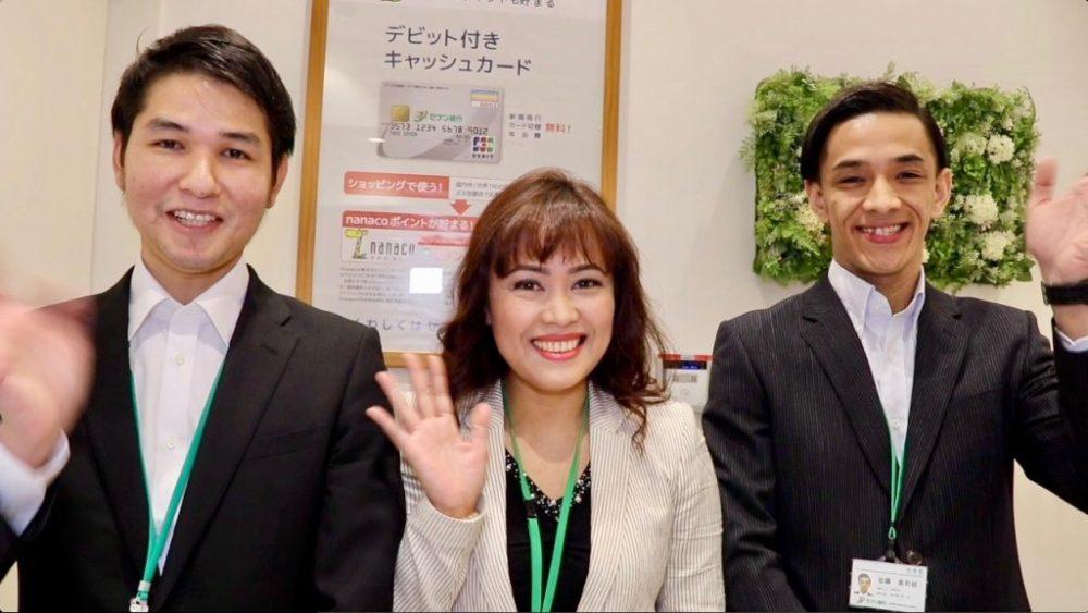 Seven Bank Kawasaki・Azalea Branch