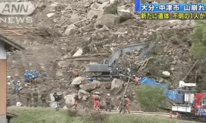 4 na kataong nawawala sa landslide, patuloy pa ring pinaghahanap