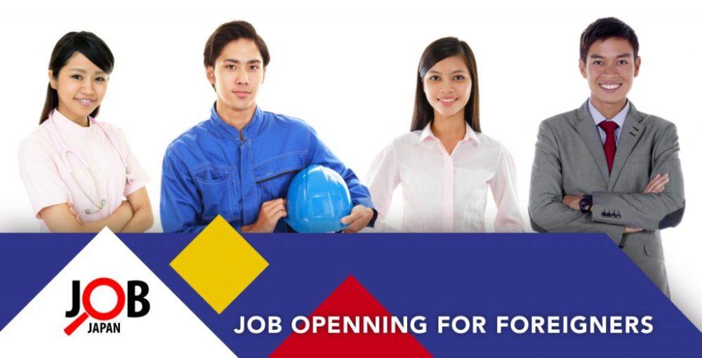 Job Japan