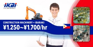 Many Jobs!