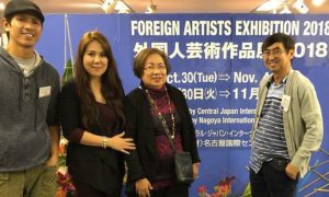 The 33rd Foreign Artist Exhibition