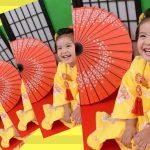 Japino's Baby: Suzuki Izanami
