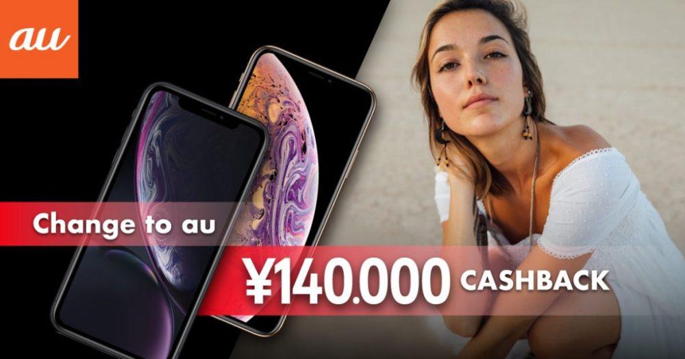 Kanagawa: Cashback promo!