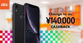 Tokyo: Cashback promo!