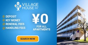 English support para sa mga naghahanap ng apartments
