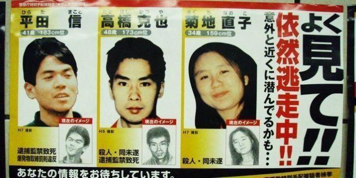 Cartel de busca y captura de los culpables del atentado con gas sarín en el metro de Tokio. Estación de Kasumigaseki. 20 de marzo de 1995