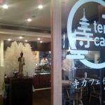 Viajar a Tokio: budismo en las cafeterías