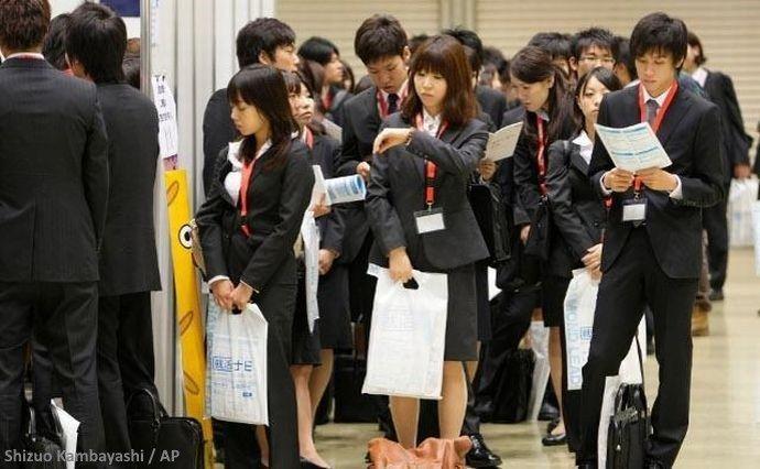 Día de Acción de Gracias por el Trabajo @ Japón | Japón