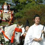 Octubre en Japón, llega el otoño con sus colores y su magia