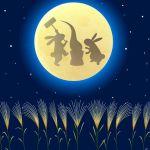 La tradición japonesa de contemplar la luna en septiembre
