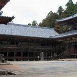 El monte Shosha: la morada del último samurai