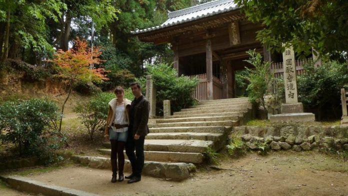 Monte Shosha (Himeji): puerta Niōmon (仁王門)
