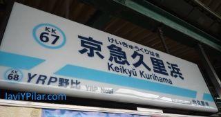 Cogiendo la línea Keykyu Kurihama (Japón)