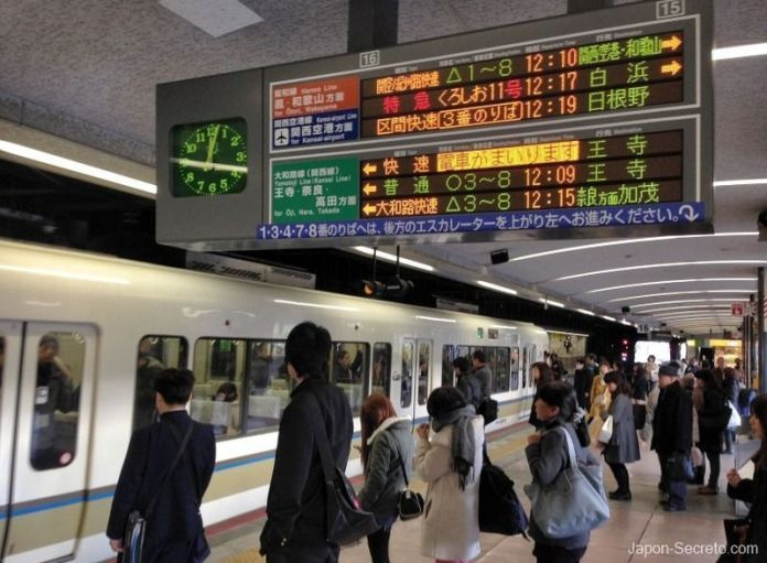 Viajar en tren por Japón es muy sencillo con nuestra guía.