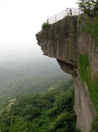 """Monte Nokogiri: Jigoku Nozoki (地獄覗き) o """"mirada furtiva al infierno"""""""
