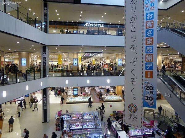Centro Comercial AEON Mall a las afueras de Kioto