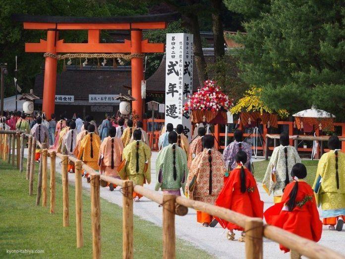 Aoi Matsuri, el Festival de la Malva Real @ Santuario Shimogamo | Kyoto | Kyoto Prefecture | Japón