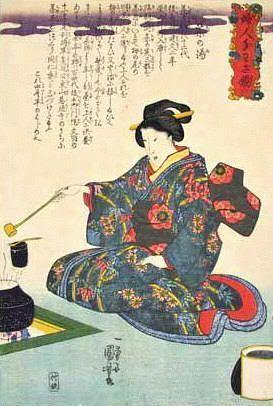 Pintura ukiyo-e con el tema de la ceremonia del té