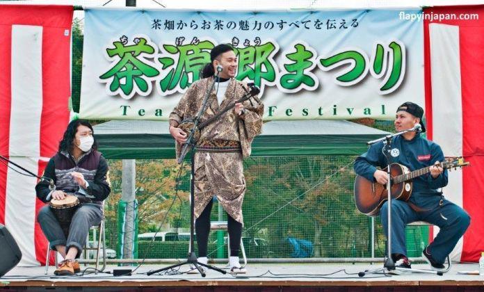 Festivales de Japón: el Changenkyou Matsuri (茶源郷祭り) o Teatopia Matsuri de Wazuka (Kioto)