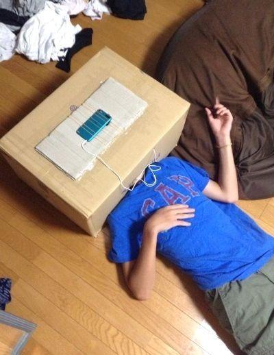 Japón: la cabeza en una caja de cartón. Una supuesta nueva moda