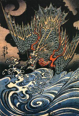 Pintura ukiyo-e de un dragón marino (Kuniyoshi Utagawa)