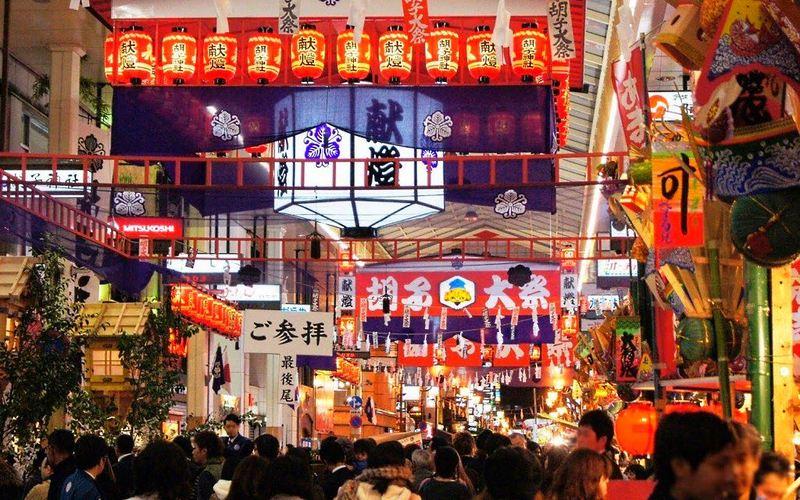 Ebisu Taisai @ Hiroshima | Hiroshima-shi | Hiroshima-ken | Japón