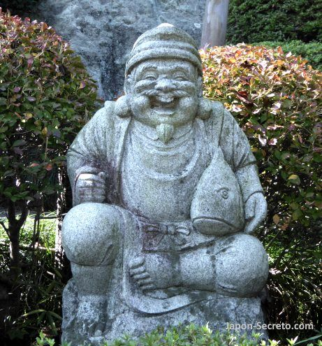 Los siete dioses de la felicidad (七福神): 恵比寿 (Ebisu)