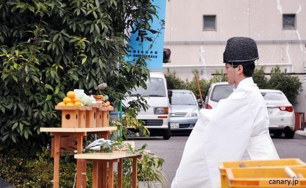 Ceremonia del Hamono Kuyōsai (刃物供養祭) el Día de los Cuchillos, en Seki (Gifu)