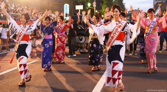 Festivales de Japón: Hinokuni Matsuri o Festival del País del Fuego de Kumamoto, celebrado en julio